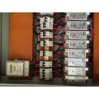 Buy cheap Mozambique Din Rail KWH Meter , Single Phase Prepaid Electricity Meter With from wholesalers