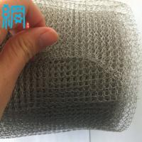China Knitted Wire Mesh Ribbon wholesale