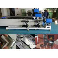 China CNC System Laser 3D automatic tubing cutter machine / carbon steel pipe cutters wholesale