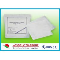 China Non Woven Gauze Pads Non-Adherent 4 X 4 Gauze Dressing For Wounds wholesale