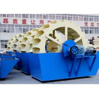 China Drive Bearing Device Sand Washing Machine For Grading / Dehydrating Quartz Sand wholesale