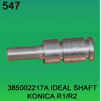 China 385002217A / 3850 02217A IDEAL SHAFT FOR KONICA R1,R2 minilab wholesale