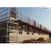 China Light Weight Automatic Climbing Formwork System Lower Labor Cost wholesale