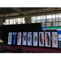 Quality Double Sided 4.8mm Thin Led Displays , Outdoor Led Display Board Die Casting for sale