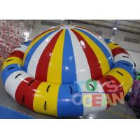 China Crazy Inflatable Disco Boat Water Toys Inflatable Water Saturn For Adults wholesale