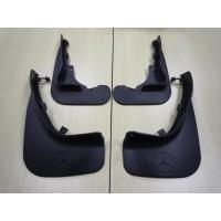 China Germany Auto Parts of Rubber Car Mud Flaps Complete set replacement For Mercedes-Benz B200 wholesale