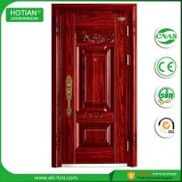 China single exterior metal out swing doors residential steel french doors wholesale
