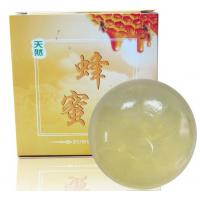 China Stable high-quality natural honey face handmade soap skin nourishing oil with OEM & ODM wholesale