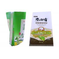 China Printed PP Woven Packaging Bags , 10Kg Polypropylene Rice Sack wholesale
