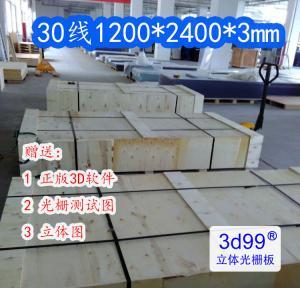 China Cylinder line lenticular sheet  3D lenticular billboard printing and large size 3d print by injekt lenticular lens sheet wholesale