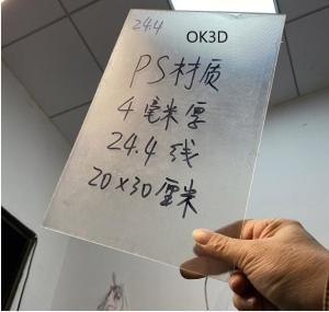 China OK3D FLIP Lenticular Sheet for making FLIP lenticular printing on injekt and UV flatbed printer wholesale