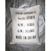 China Soda Ash(Sodium Carbonate) wholesale