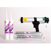 China Lower Cost Industrial Adhesive Glue / MS7931 White MS polymer sealant for auto wholesale