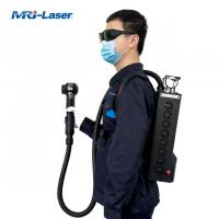 China 100W Backpack Fiber Laser Cleaning Machine For All Indutries Metal Surface Cleaning wholesale