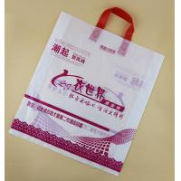 Buy cheap printed full color transparent plastic bag handles plastic totes on sale company from wholesalers