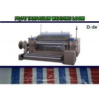 China Multi Colored Strip Tarpaulin Making Machine Water Jet Powered 500 - 600 rpm Speed wholesale