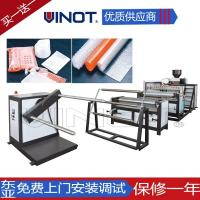 Buy cheap Wholesale excellent customized Multi-function air bubble film making machine from wholesalers