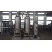 China Carbon Steel Compressed Air Purification System Air Separation Equipment wholesale