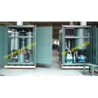 China turbine lube oil filtration plant, oil recycling, oil recovery,dehydration,degasifier wholesale