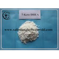 China Lose Weight Raw Steroid Powders 7-Keto Acetate Dehydroepiandrosterone 1449-61-2 wholesale