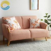 China Small Space House Fabric Signature Cotton Sofa & Armchair For Flat wholesale