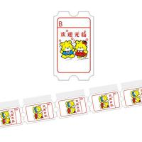 China Low price game ticket for sale wholesale