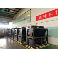China High Temperature Cold Climate Air Source Heat Pump Multiple Anti Freeze Design on sale