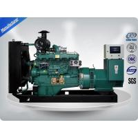 Wholesale Open Diesel Generator Set from china suppliers