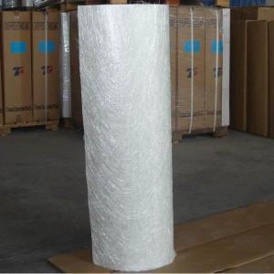 China E Glass Chopped Strand Mat wholesale