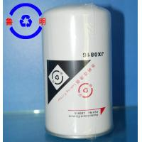 4 Cycle Engine Oil Images Buy 4 Cycle Engine Oil