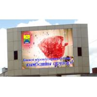 China 1R1G1B P20 Outdoor Advertising LED Display Screen , LED Billboard Display 16 × 8 wholesale
