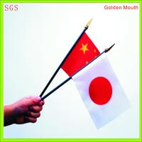 China Small Custom Outdoor Advertising Flag , Hand Held Flags 110g Polyester Printing wholesale