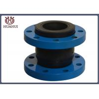 China DN100 Double Flange Rubber Flexible Joint EPDM Ball Cast Steel Lightweight wholesale