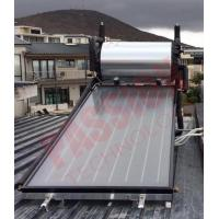 Buy cheap CE Blue Film Flat Plate Collector For Hotel Heating System , Swimming Pools from wholesalers