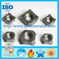 Buy cheap Square welded nuts, Welded Nuts, Square weld nuts, Stainless steel welded nuts,Aluminum weld nut, Hexagon welded nuts from wholesalers