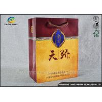 China Ribbon Handle Coloured Paper Bags , Printed Paper Bags Non Benzene Printing wholesale