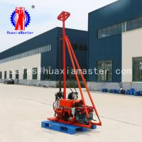 China YQZ-30 Hydraulic Portable Drilling Rig Manufacturer For China wholesale