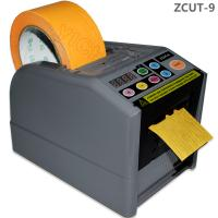 China High stability automatic electric adhesive tape dispenser machine ZCUT-9 wholesale