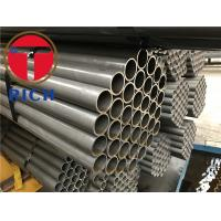 China High Precision Ssid Carbon Steel Seamless Tube For Machinery Astm A519 +n +sra wholesale