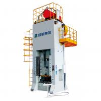 China Integral Power Punch Press Machinery With Self-propelled Lubrication,  H Frame Presses on sale