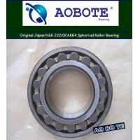 China Light Textile NSK 22210 CAKE4 Spherical Roller Bearing With Two Double Row wholesale