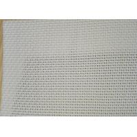 China Polyester Pulp Washing Fabric / Belt For Several Of Washing Equipment wholesale
