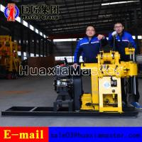 China HZ-200Y Hydraulic rotary 200meters water drilling machine for sale wholesale