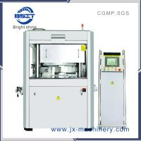 China best quality hydraulic pressure system High Speed rotary Tablet Press machine for Gzpt26 wholesale