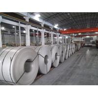 China 1.5mm  4.0mm 8.0mm  316L stainless steel coil for heat exchanger, food industry wholesale