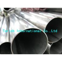 China ASTM A270 Bright Annealed Stainless Steel Tube , Stainless Steel Welded Tube wholesale