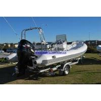 China Rigid Inflatable Boat (RIB680 Central Console) wholesale