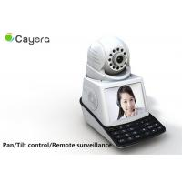 Wireless Surveillance Security Camera 3D Noise Filtering Motion Detection
