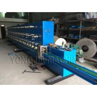 China Full automatic high quality cigarette tissue gluing cutting processing machine on sale