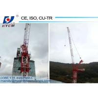 China 6tons QTD2520 Luffing Jib Crane Feature Tower Crane 25m Jib Tower Crane wholesale